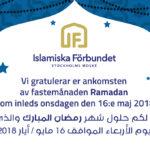 UTTALANDE FRÅN EUROPEISKA RÅDET FÖR FATWA OCH FORSKNING GÄLLANDE RAMADAN 2018