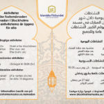 Ramadan aktiviteter