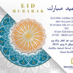 Eid Alfitr infaller tisdagen den 4:e juni 2019