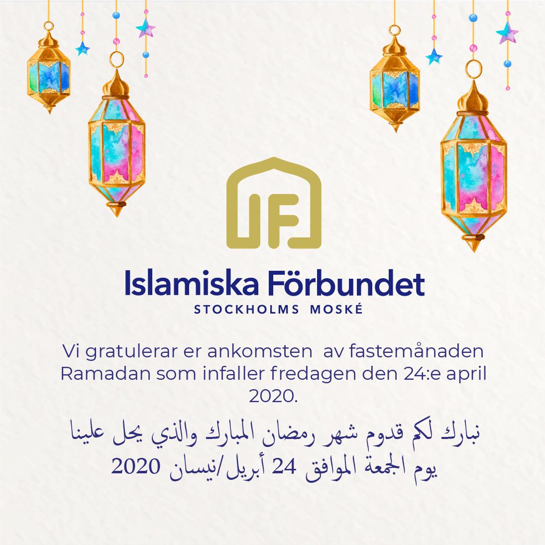 Ramadans första dag är Fredag 24 april 2020